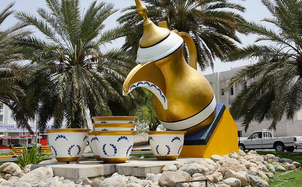 Oman, il caffè come benvenuto